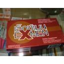 Xmen เอ็กซ์เมน