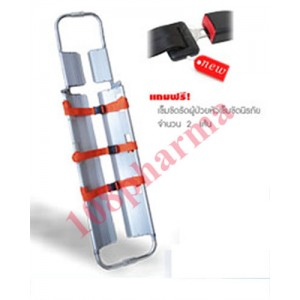 เปลตักอลูมิเนียม Aluminium Scoop Stretcher